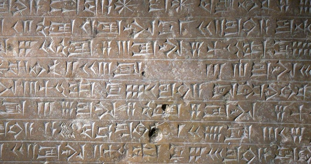 gaf-cuneiform-at-the-ashmolean-andy-bold-cc